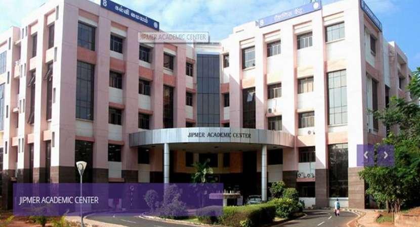 Jawaharlal Institute of Postgraduate Medical Education and Research(JIPMER)