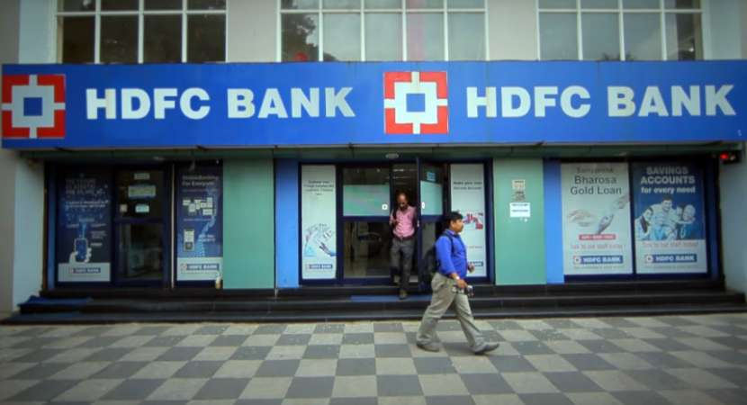 HDFC Bank revises FD rates upto 0.6 per cent: All you need to know