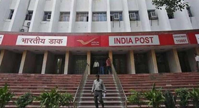 Post Office investment options for high returns