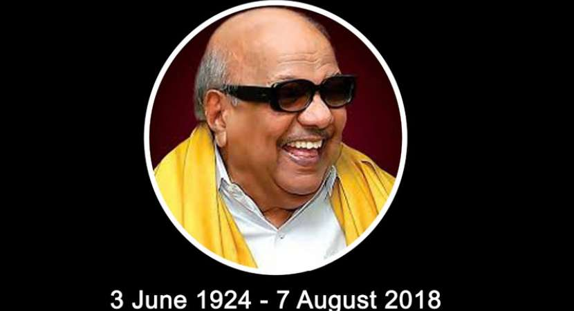 10 things about DMK chief M Karunanidhi - a legend of politics