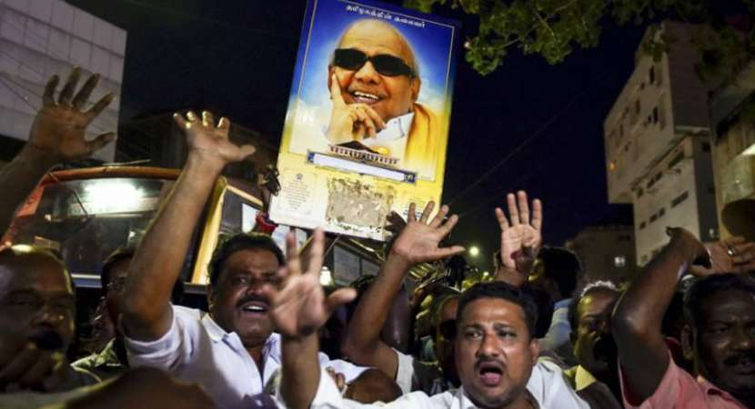 Karunanidhi death: Schools, colleges to remain shut for one day