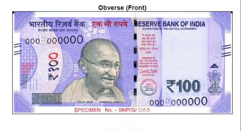 New Rs 100 Currency Note