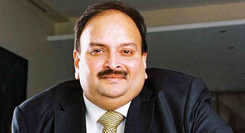 Mehul Choksi extradition: Antigua examining India's request