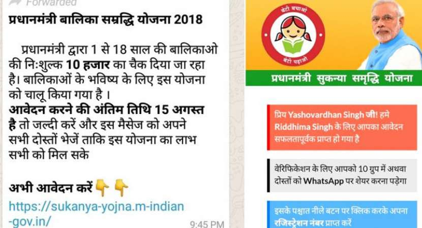 Sukanya Samriddhi Yojana Fake News alert: PM Modi not giving Rs 10,000