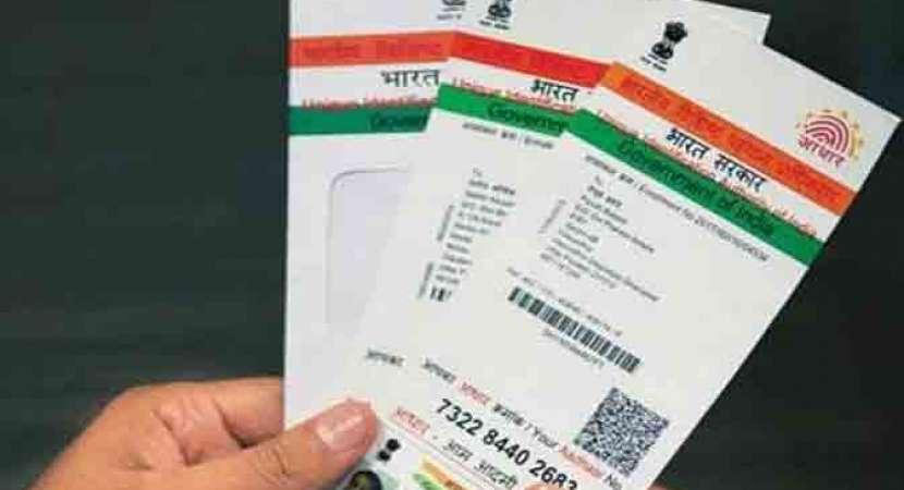 aadhaar card how to change name phone number email