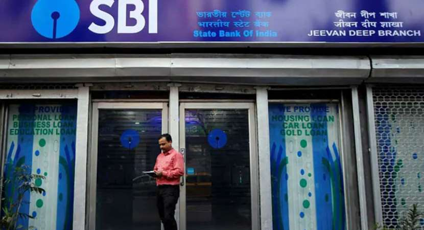 SBI Minimum Balance for savings account: Check out new rates