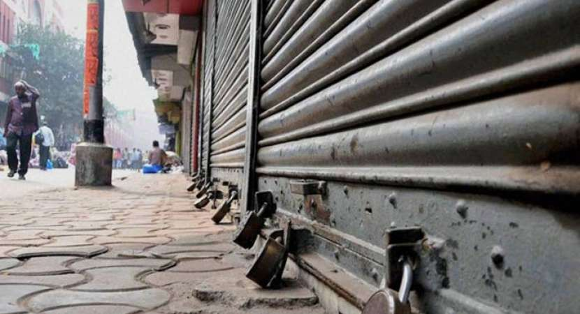 Petrol Diesel Price Hike: Opposition joins hands over Bharat Bandh