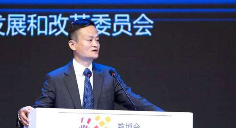 Jack Ma's mantra to staff: Balance among system, people, culture
