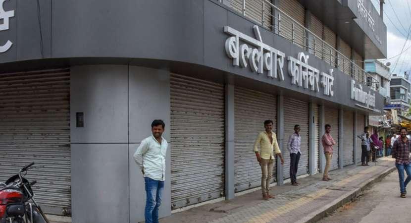 Bharat Bandh hits normal life in Karnataka