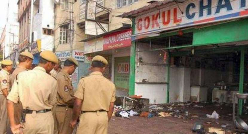 2007 Hyderabad Twin Blast: Two convicts sentenced to death