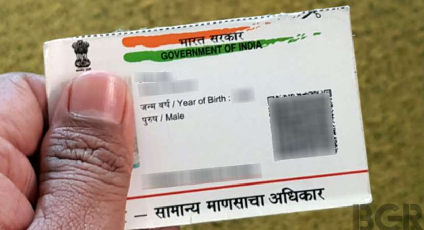 India's Aadhaar card system glitch found: Report
