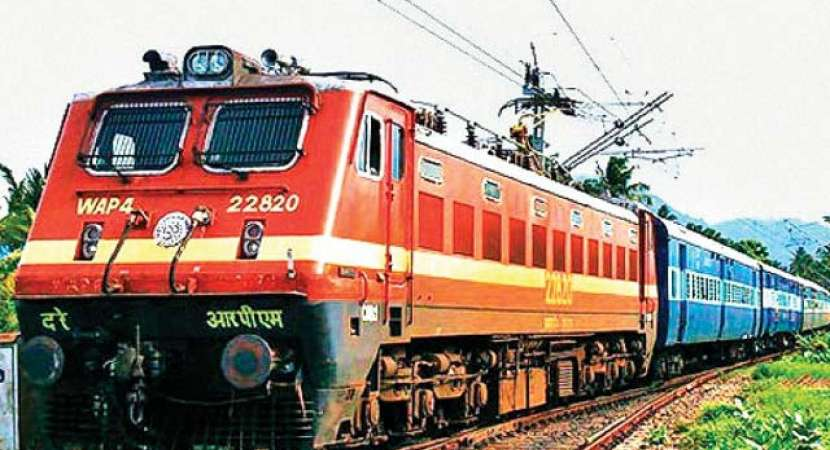 RRB Group D 2018: Five Important Points Applicants Should Know About Exam
