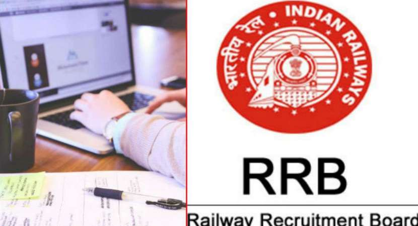 RRB Recruitment 2018: RRB Group D exam date, city and shift details