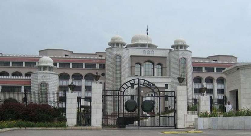 Pakistan PM House to be turned into postgraduate institute
