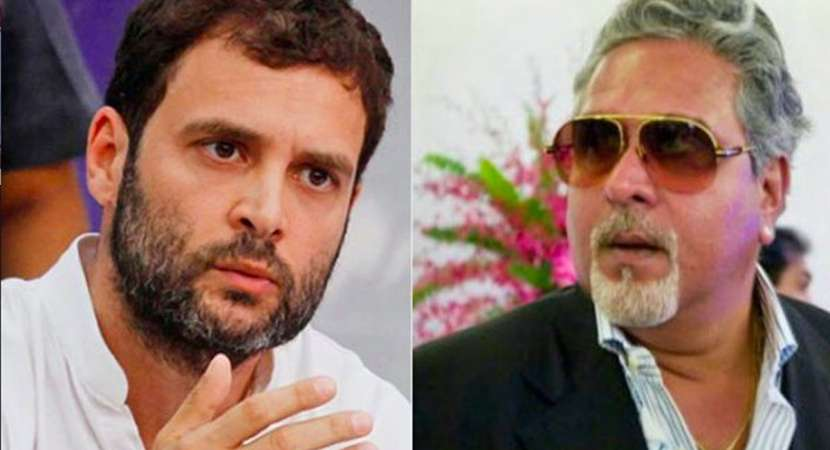 Rahul Gandhi, family partially owned Kingfisher Airlines through proxy: BJP