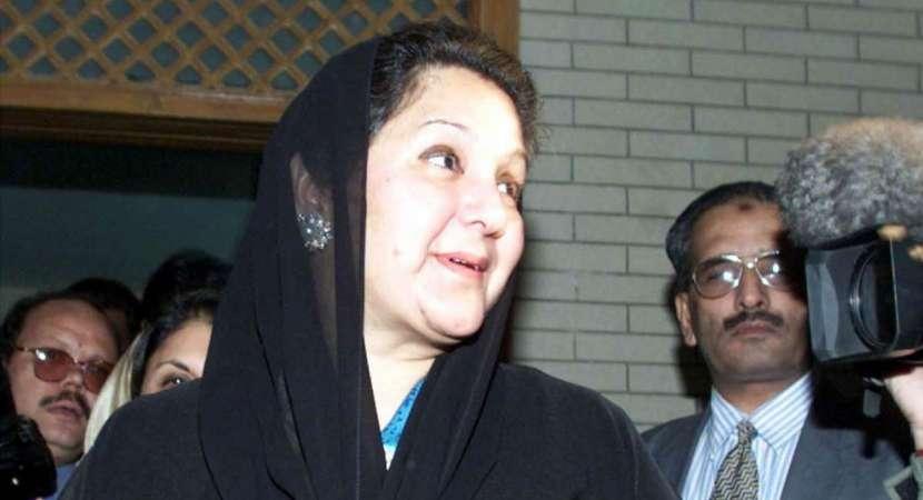 Nawaz Sharif's wife Kulsoom laid to rest