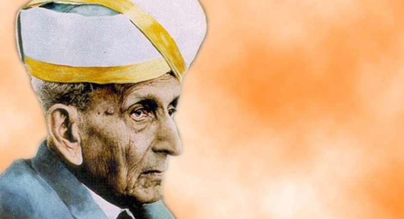 Sir Mokshagundam Vishweshvaraya